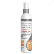 """""""Antiseptic&Antifungal Spray"""" Антисептический  и противогрипковый спрей для собак и кошек, с хлоргексидином, кератином и алоэ вера"""