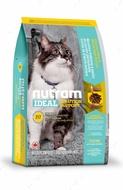 Холистик корм для домашних котов Ideal Solution Support Indoor Cat