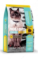 """""""Ideal Solution Support Skin Coat Stomach""""  Холистик корм для котов с чувствительным пищеварением и проблемами кожи и шерсти"""