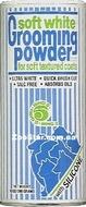 МЯГКАЯ ШЕРСТЬ (Soft White) пудра для ухода за мягкой шерстью собак и котов, 280 г.