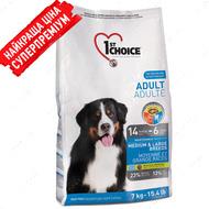 """""""Adult medium & large breeds"""" Сухой корм для собак средних и крупных пород"""