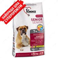 """Сухой корм для пожилых и малоактивных собак, с ягненком и рыбой """"Senior sensitive skin & coat all breeds"""""""