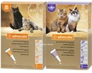 Advocate (Адвокат) капли  от глистов, блох, клещей, для кошек весом от 4 кг до 8 кг