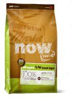 Корм для щенков и взрослых собак малых пород Fresh Small Breed Recipe Grain Free