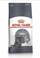 """Сухой корм для кошек для профилактики образования зубного налета и зубного камня """"Oral Care"""""""