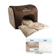 """""""MY HOME BROWN"""" Мой Дом домик для кошек и собак малых пород, с уникальной двойной подушкой"""