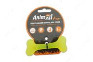 Игрушка для собак кость жевательная желтая AnimAll Fun