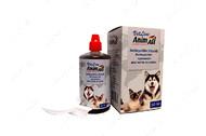 Суспензия анти-цистит для котов и собак VetLine