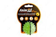 Игрушка для собак мяч каштан зеленый AnimAll Fun