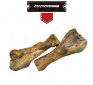 Кость для собак 2 половинки Ham Bones Two Half