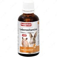 Кормовая добавка для грызунов и кроликов Lebensvitamine
