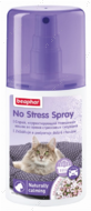 Антистресс спрей для котов No Stress Home Spray