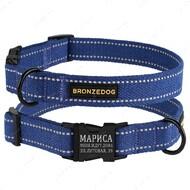 Ошейник светоотражающий для собак синий COTTON BRONZEDOG