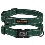 Ошейник светоотражающий для собак зеленый COTTON BRONZEDOG