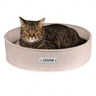 Лежанка круглая для кошек и собак бежевая BRONZEDOG