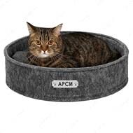 Лежанка круглая для кошек и собак серая BRONZEDOG