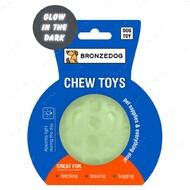 Игрушка для собак мяч светонакопительный GLOW BRONZEDOG