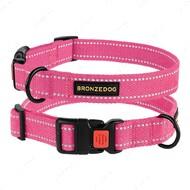 Светоотражающий ошейник для собак розовый BRONZEDOG СOTTON
