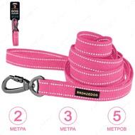 Светоотражающий поводок для собак розовый BRONZEDOG СOTTON 5