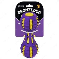 Игрушка для собак гантель со звуком фиолетово-желтая BRONZEDOG JUMBLE