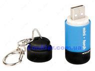 Карманный аккумуляторный фонарик-брелок с подзарядкой через USB