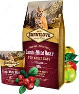 Сухой корм для стерилизованных кошек с мясом ягненка и дикого кабана Sterilised Lamb & Wild Boar for Adult Cats