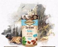 Лакомство для кошек сардина с петрушкой Carnilove Cat Crunchy Semi-Moist Sardine enriched with Parsley