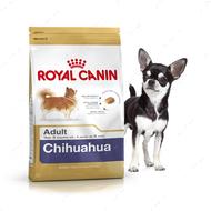 """Breed Chihuahua adult"" Сухой корм для чихуахуа старше 8 месяцев"