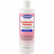 Шампунь с 2% хлоргексидином и 1% кетоконазолом КЕТОГЕКСИДИН для собак и котов с заболеваниями кожи Davis KetoHexidine Shampoo