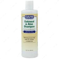 Гипоаллергенный шампунь ОВСЯНАЯ МУКА С АЛОЭ для собак и котов, концентрат Davis Oatmeal & Aloe Shampoo