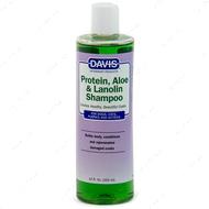 Шампунь ПРОТЕИН АЛОЭ ЛАНОЛИН для собак, котов, концентрат Davis Protein & Aloe & Lanolin  Shampoo