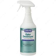 Спрей для удаления запаха Davis Odor Destroyer