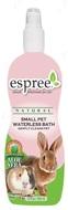 Спрей для экспресс-очистки шерсти и кожи мелких животных ESPREE Small Animal Waterless Bath