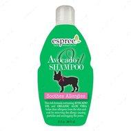 Спрей с маслом авокадо  способствует удалению аллергенов Avocado Oil Allergy Relief Spray