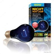 Лампа накаливания имитирующая эффект лунного света 50 W E27 Exo Terra Night Heat Lamp