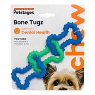 Игрушка для собак косточки Petstages Bonetugz Blu