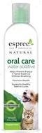 Добавка для воды с мятой по уходу за ротовой полостью Oral Care Water Additive - Peppermint
