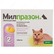 Милпразон для кошек и котят от 0,5 до 2 кг, для лечения и профилактики гельминтозов