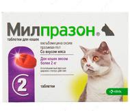 Милпразон для кошек и котят от 2 до 8 кг, для лечения и профилактики гельминтозов