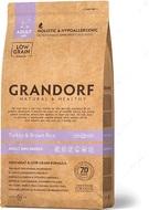 Сухой корм для собак для мелких пород с индейкой и бурым рисом Grandorf Holistic Turkey & Brown Rice Mini