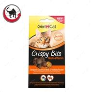 """Хрустящие мясные шарики - Мультивитамин """"Crispy Bits Multi-Vitamine"""""""