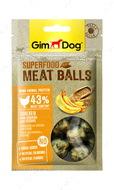 Мясные шарики для собак с курицей, бананом и кунжутом GimDog Superfood Meat Balls chicken with banana and sesame