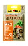 Мясные кубики для собак с курицей, морковью и шпинатом GimDog Superfood Meat Cubes chicken with carrot and spinach