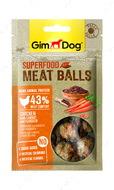 Мясные шарики для собак с курицей, морковью и семенами льна GimDog Superfood Meat Balls chicken with carrot and flaxseed