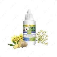Лосьон для чистки глаз Natural Solutions