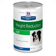 Ветеринарная диета для собак для поддержания здоровья собак контроль веса Hill's Wet Prescription Diet Canine r/d Weight Reduction