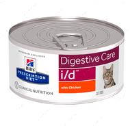 Ветеринарная диета для кошек с расстройствами желудочно-кишечного тракта с курицей Hill's Wet Prescription Diet Feline i/d