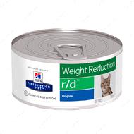 Ветеринарная диета для кошек при ожирении или избыточном весе Hill's Wet Prescription Diet Feline r/d Weight Reduction