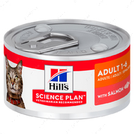 Влажный корм для взрослых кошек, с лососем Hill's Science Plan salmon
