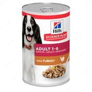 Влажный корм для взрослых собак с индейкой Hills Science Plan Canine Adult with Turkey